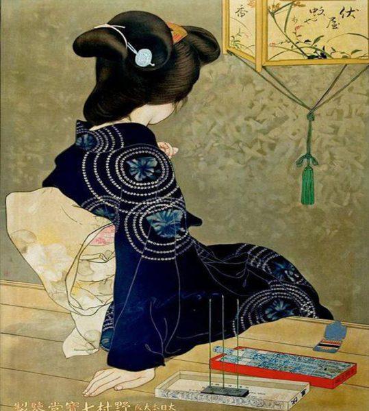 Vectis Karma | Japanese Incense Specialists | Nippon Kodo | Shoyeido | Baieido